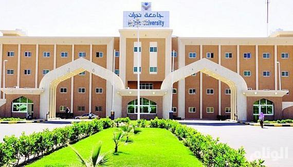 جامعة نجران تعفي جميع طلابها العسكريين المرابطين من الرسوم الدراسية