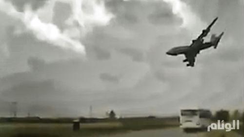 11 قتيلاً في تحطم طائرة عسكرية اميركية في أفغانستان