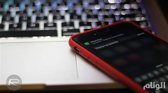 «واتس آب» تتيح الرد على الرسائل دون الحاجة لفتح التطبيق