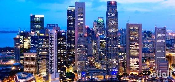 سنغافورة أفضل مكان لممارسة أعمال الاقتصاد في العالم