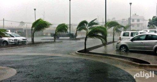 """الرئاسة العامة للأرصاد: لا تأثير لإعصار """"ميغ"""" على سواحل المملكة"""