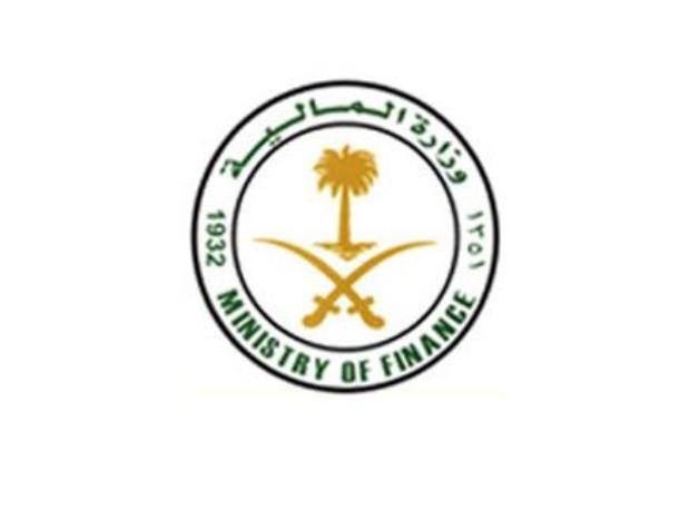 «المالية» تصدر بيان التصنيف الاقتصادي لحسابات الايرادات