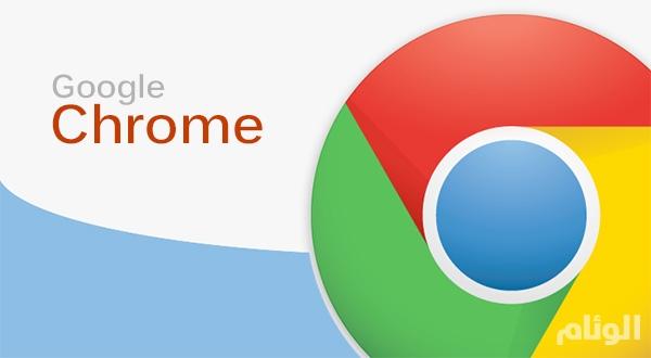 جوجل كروم تُطلق ميزة انقسام الشاشة على الأيفونجوجل، كروم، ايفون،