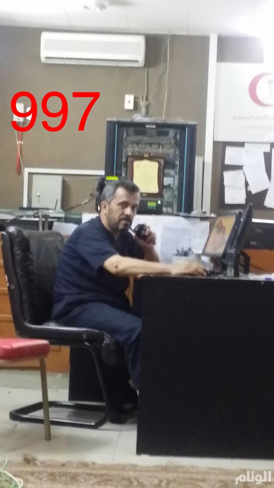 IMG-20151006-WA0248