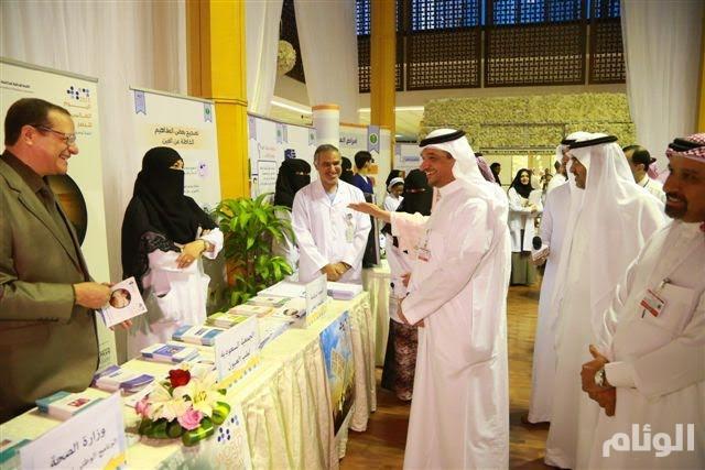 إفتتاح المعرض المصاحب لفعاليات اليوم العالمي للبصر 2015
