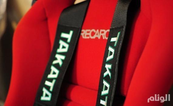 واشنطن تغرم «تاكاتا» اليابانية 200 مليون دولار