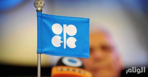 أوبك وروسيا تقتربان من اتفاق بشأن تنسيق إمدادات النفط