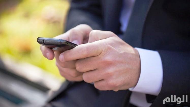 روسيا: «الهاكرز» يسرقون الأموال بواسطة الهواتف الذكية