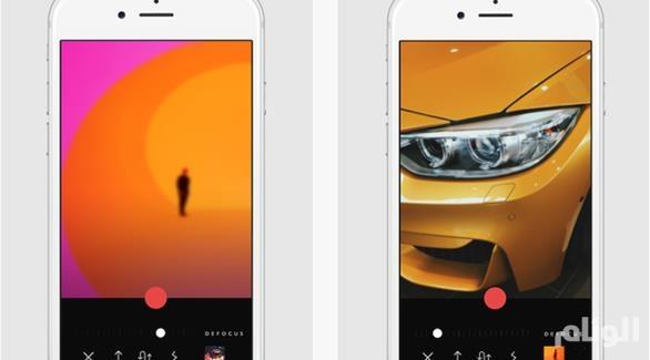 تطبيق «Defocus» لتمويه الصور على أجهزة آي فون