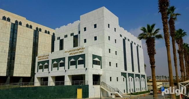 «أوقاف الراجحي» تستعد لإفتتاح مركز الاعتلال السكري في العين