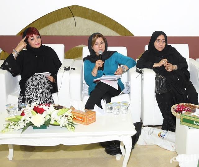 الرواية الإماراتية والسعودية تحت مجهر القراءة والتحليل