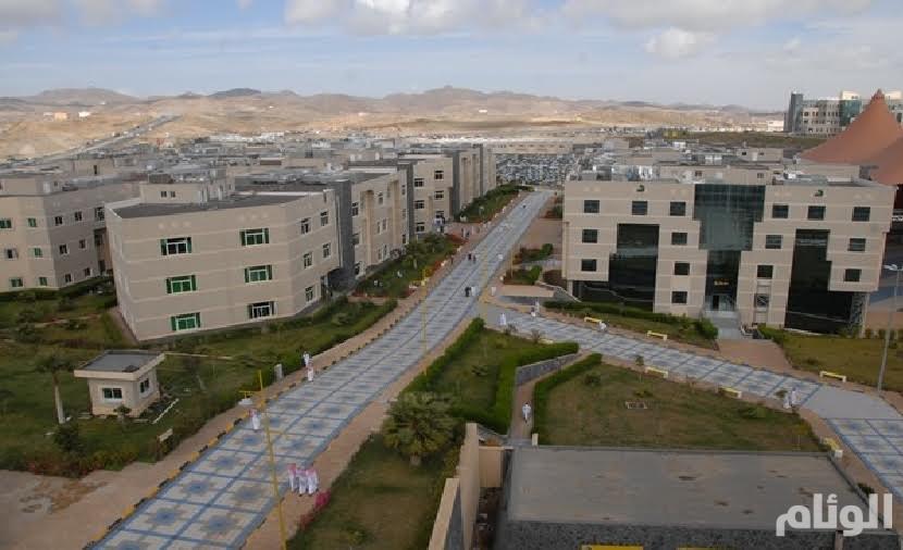 جامعة الملك خالد تخفف العقوبة على الطلاب المسيئين لها بشبكات التواصل