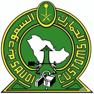 الجمارك السعودية تكشف عن مجموعة من التسهيلات وتطبق برنامج الفسح خلال 24 ساعة