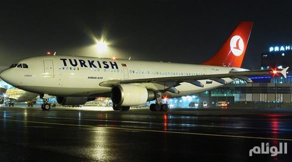 «هاتف مجهول» يجبر طائرة تركية على الهبوط فى ألمانيا