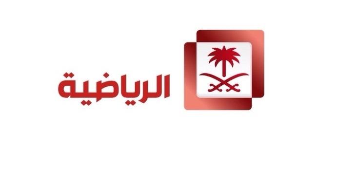 التلفزيون السعودي يجتمع مع اتحاد القدم لبناء شراكة فاعلة