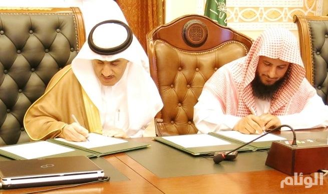 أوقاف الراجحي تعزز تعاونها مع الجامعة الإسلامية بـ«10.5» مليون ريـال