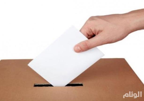 اعلان نتائج انتخابات الرياض غدا بالإدارة العامة للتشغيل والصيانة بالملز