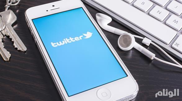 «تويتر» تبدأ باختبار عرض الإعلانات لزوار الموقع دون حساب