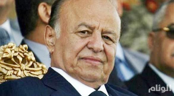 اليمن: الاعتداء على سفارة السعودية في طهران يعد انتهاكا للقوانين الدولية