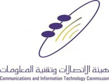 هيئة الاتصالات: 90% نسبة انتشار خدمات النطاق العريض عبر الاتصالات المتنقلة