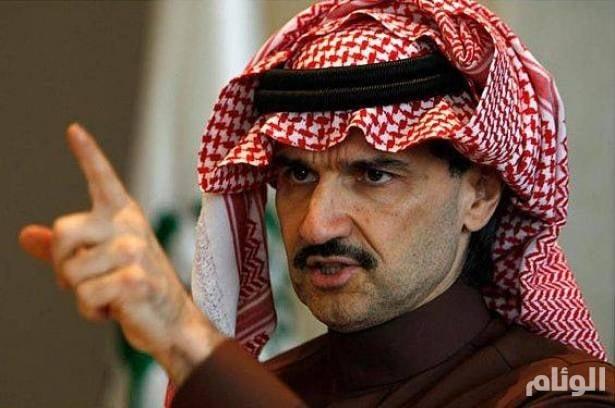 رويترز: الوليد بن طلال يتفاوض على تسوية مع الحكومة