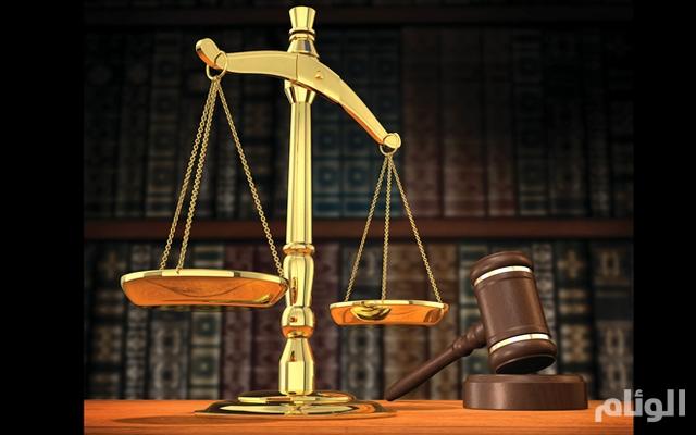 1130 دعوى قضائية على «أوقاف ووصايا» متنازع عليها بمحاكم السعودية