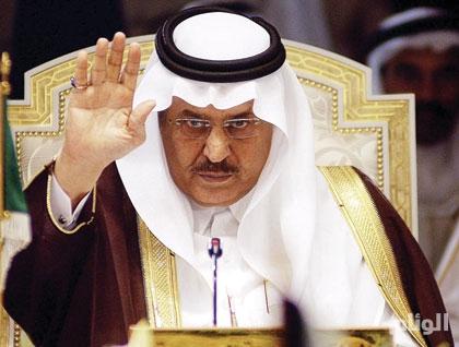 كتاب «أمن وطن في أمير» يتناول سيرة الأمير نايف بن عبدالعزيز