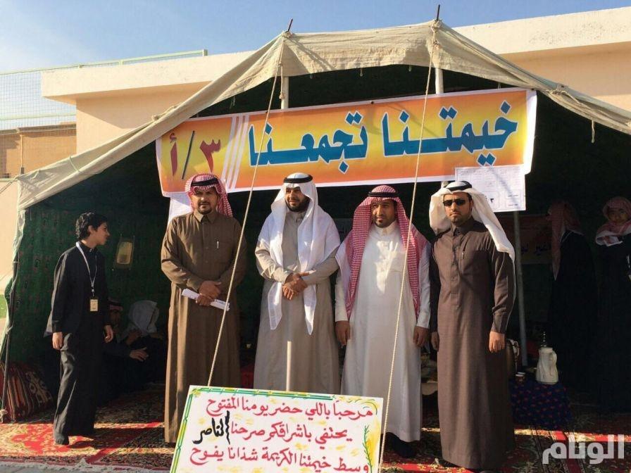 متوسطة عبد الرحمن الناصر في بريدة تختتم أنشطتها الطلابية