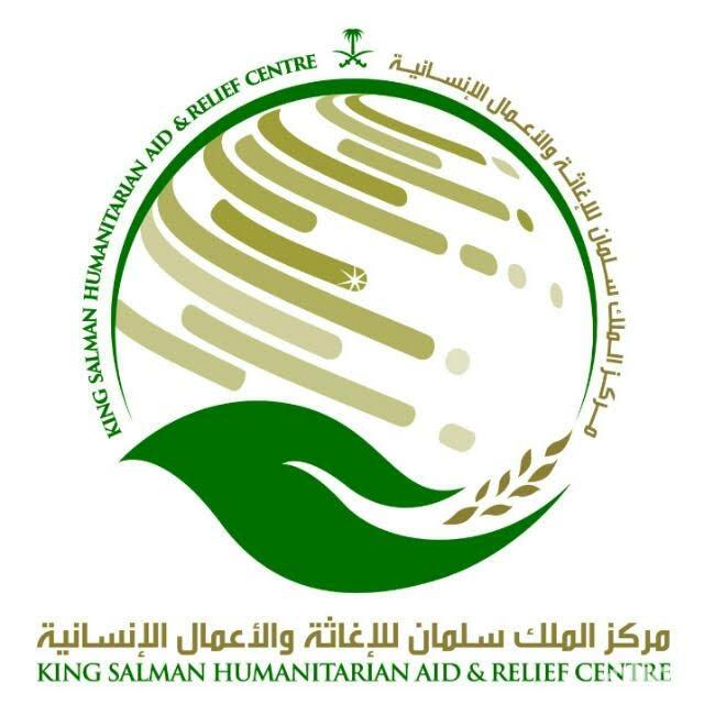 مركز الملك سلمان يعتمد مائة ألف سلة غذائية لمحافظة تعز