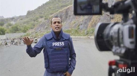 الإفراج عن موظفي قناة الجزيرة في تعز