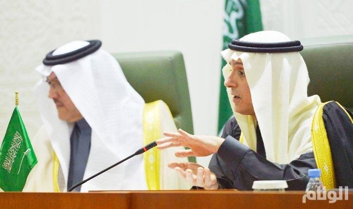 السعودية تعلن قطع العلاقات مع إيران للاعتداءات على سفارتها بطهران