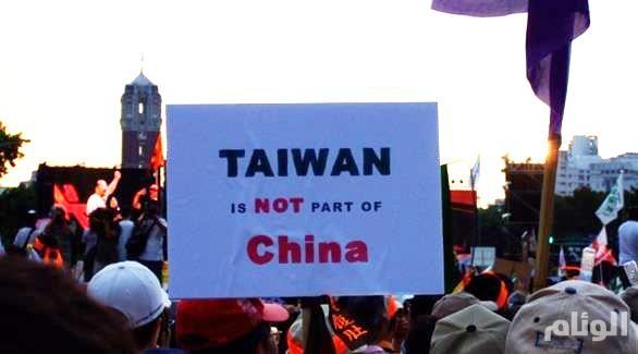 الصين: سنواجه بــ«حزم» أي محاولة لانفصال تايوان