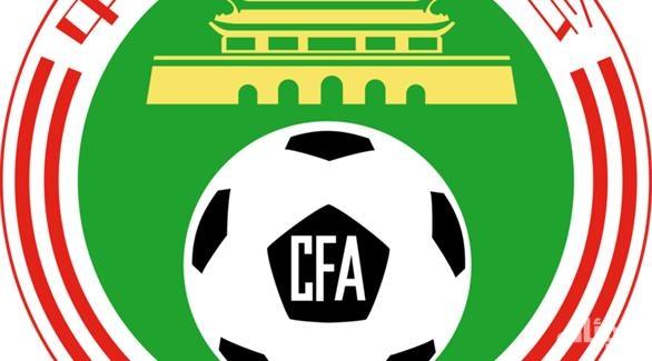 الصين تتقدم بطلب لاستضافة كأس آسيا 2023 رسمياً