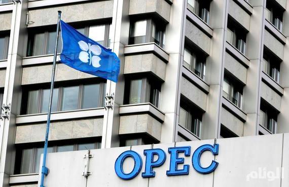 وزير النفط الإيراني: إيران لا تعتزم الانسحاب من أوبك