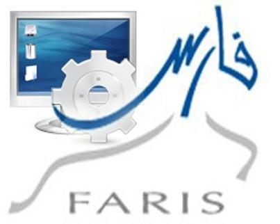 التعليم : تفعيل خدمة كشف الراتب في برنامج فارس