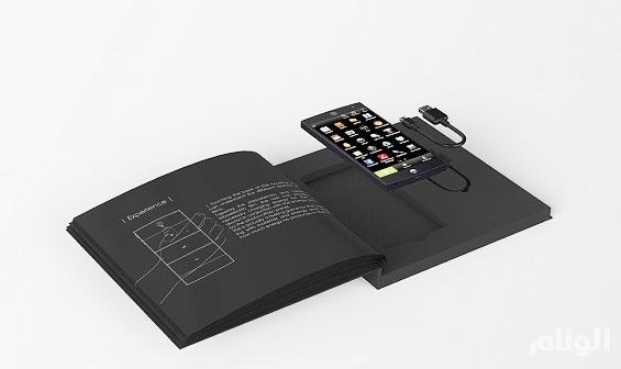 بالصور..أول هاتف ذكي في العالم من دون شاحن