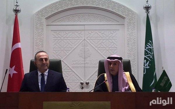 «الجبير»: الرياض تؤيد حق أنقرة في الدفاع عن أراضيها وتدعم المعارضة السورية