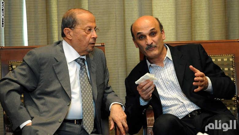 جعجع يتبنى رسميًا ترشيح خصمه اللدود ميشال عون لرئاسة لبنان