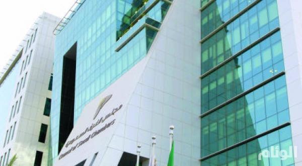 الغرف السعودية ترد على قنصل مصر: لا تختزل قضايا الاستثمارات في مسألة تسجيل