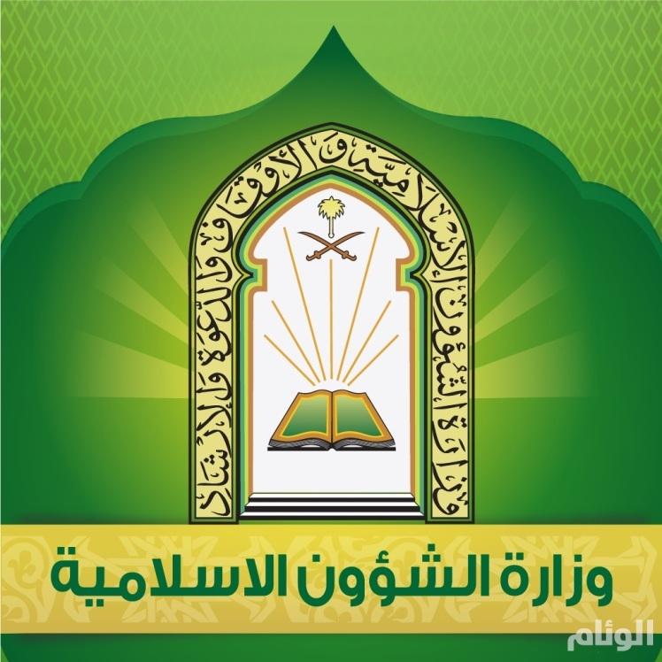 وزير الشؤون الإسلامية يسلم مواطن مكافأة الإبلاغ عن وقفين مجهولين