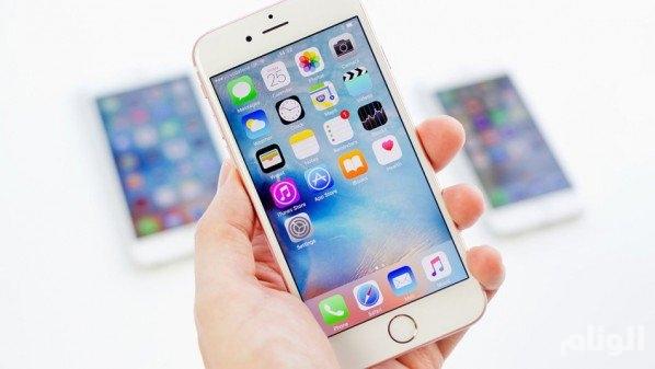 «أبل» تكشف رسميًا عن نظام «iOS 10» الشهر المقبل