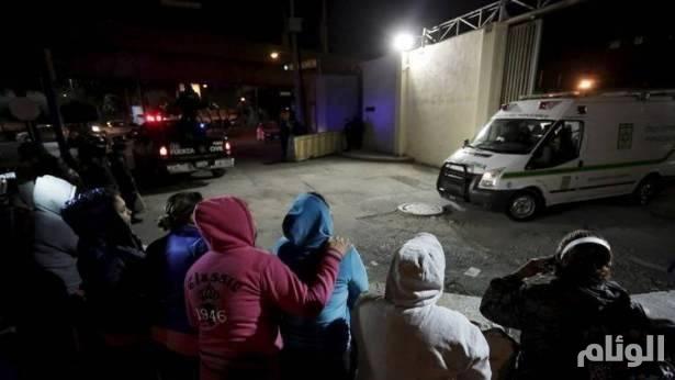 «49» قتيلاً في مواجهات داخل سجن في المكسيك