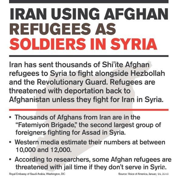 الخارجية : إيران تستخدم لاجئين من أفغانستان للقتال مع الأسد وحزب الله