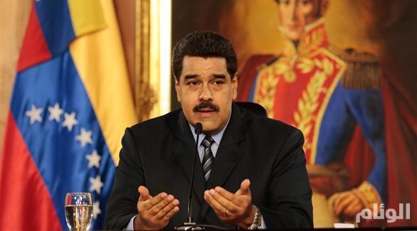 واشنطن تهدد مادورو: أيامكم معدودة.. سنتدخل عسكرياً