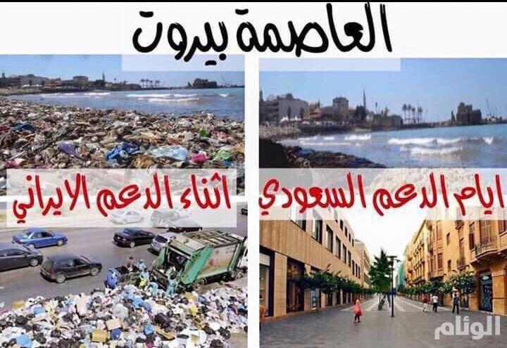 ضاحي خلفان ينشر صورة لبيروت: المشروع الإيراني يترنح