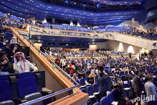 اختتام أعمال المؤتمر العلمي التاسع للطلبة السعوديين بالمملكة المتحدة