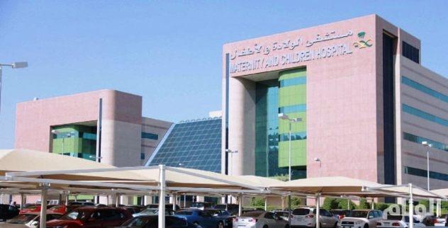 مستشفى الولادة والأطفال بمكة يحصل على شهادة الهاسب