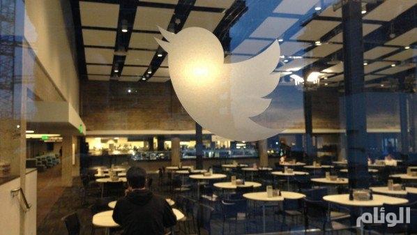 تويتر توقف تطبيقها لأجهزة ماك