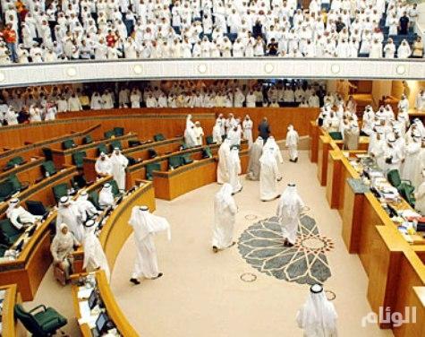إعلان النتائج الرسمية لانتخابات مجلس الأمة الكويتي