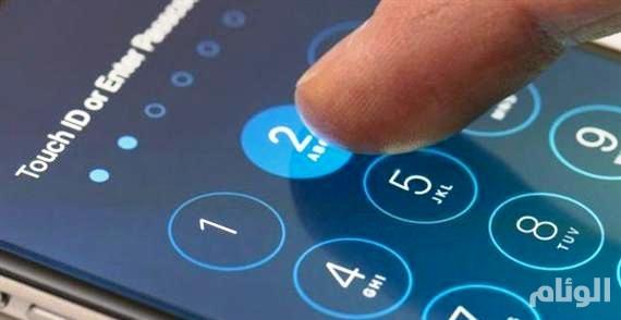 «اف بي آي» تنجح في فك شفرة جهاز «آي فون» على صلة بهجوم إرهابي